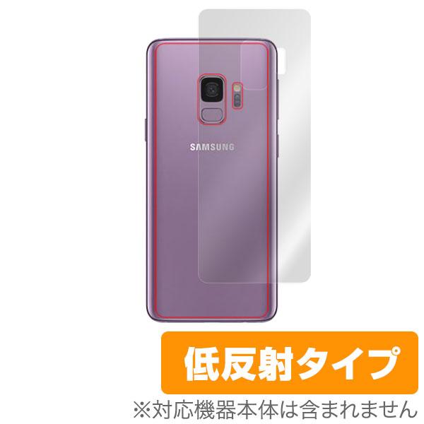 OverLay Plus for Galaxy S9 SC-02K / SCV38 極薄 背面用保護シート