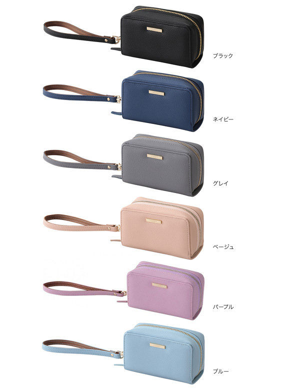 "GRAMAS COLORS ""CIG"" Pouch for IQOS"