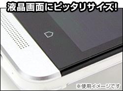 OverLay Plus for iPhone SE / 5s / 5c / 5 表面用保護シート