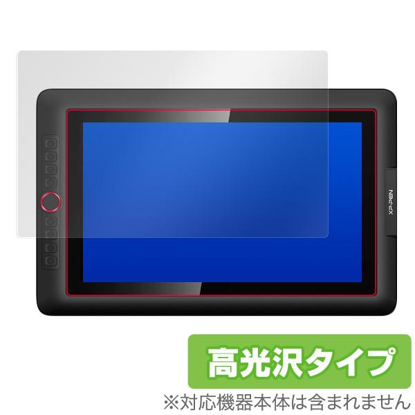 XP-PEN Artist 15.6 Pro 用 保護 フィルム OverLay Brilliant for XP-PEN Artist 15.6 Pro 液晶 保護 指紋がつきにくい 防指紋 高光沢