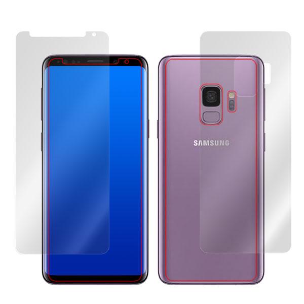 OverLay Brilliant for Galaxy S9 SC-02K / SCV38 極薄『表面・背面セット』