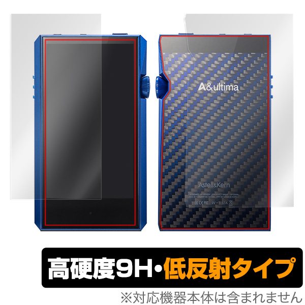 A&ultima SP1000M 用 保護 フィルム OverLay 9H Plus for A&ultima SP1000M『表面・背面セット』【送料無料】 低反射 9H高硬度 蛍光灯や太陽光の映りこみを低減