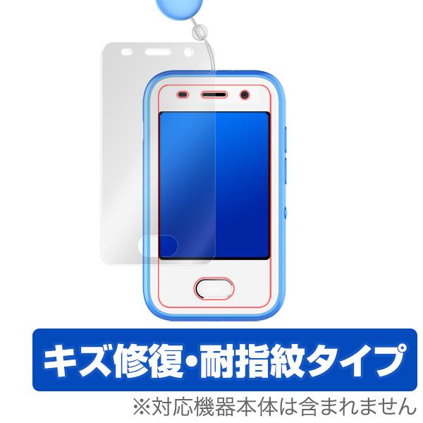 OverLay Magic キッズフォン 701ZT