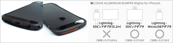 CLEAVE ALUMINIUM BUMPER Mighty for iPhone SE / 5s / 5