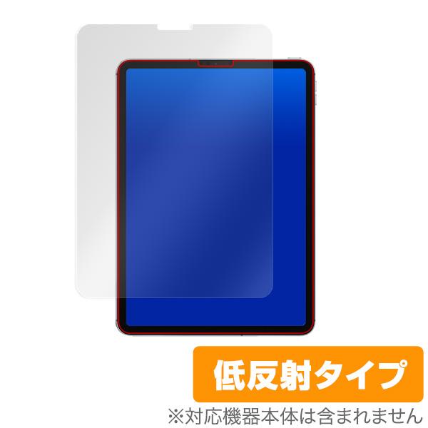 iPadPro 11インチ 2021 2020 2018 保護 フィルム OverLay Plus for iPad Pro 11インチ (2021) アンチグレア 低反射 非光沢 防指紋 アイパッドプロ 11インチ