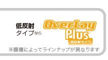 OverLay Glass for Xperia (TM) Z4 SO-03G/SOV31/402SO 裏面用保護シート