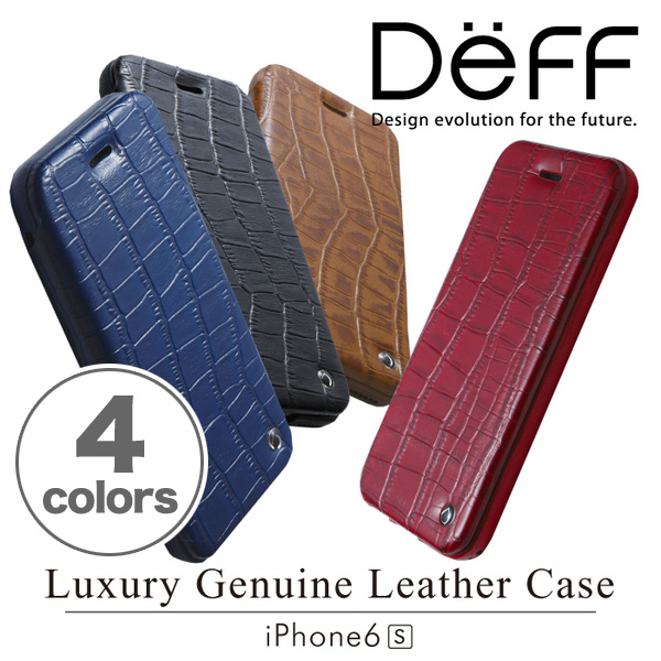 Luxury Genuine Leather Case for iPhone 6s/6