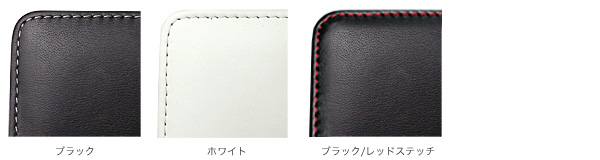 PDAIR レザーケース for GALAXY Note 3 SC-01F/SCL22 ポーチタイプ
