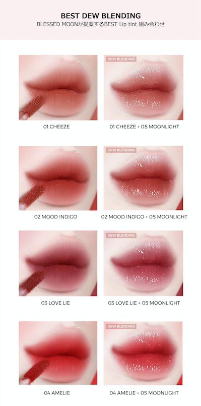 国内発送!BLESSEDMOON正規輸入販売店\SNSで話題のコスメ/【BLESSED MOON(ブレスムーン)】Fluffy Lip Tint フラッフィーリップティント 02 Mood Indigo