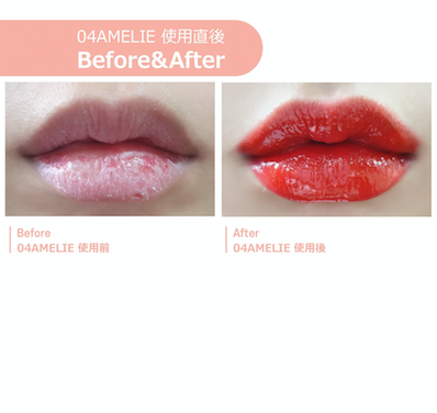 【BLESSED MOON】Fluffy Lip Tint 03 LOVE LIE