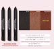 【BLESSED MOON】Waterproof Gel Eyeliner BROWN