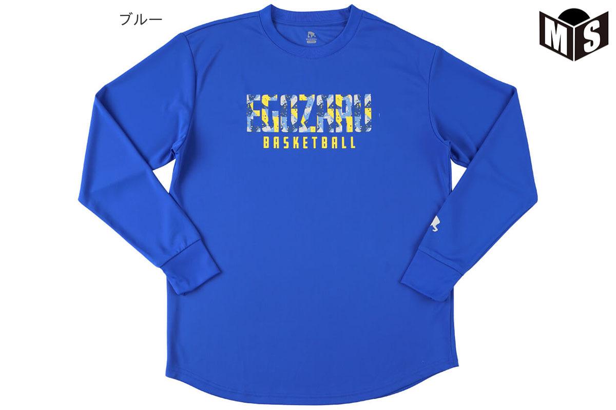 【4色展開】エゴザル EGOZARU P.D.C. ロングTシャツ【EZLT-F2121】