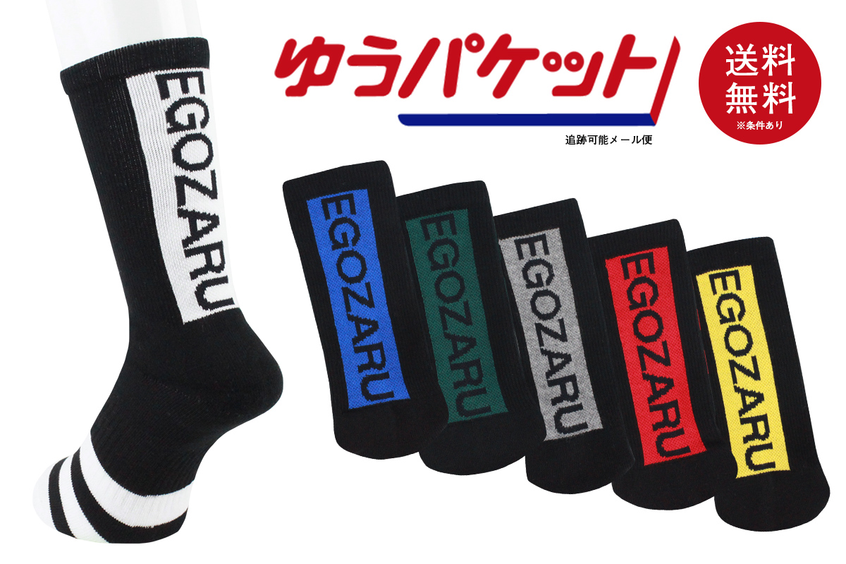 【6色展開】【2足購入でメール便送料無料】PANELソックス