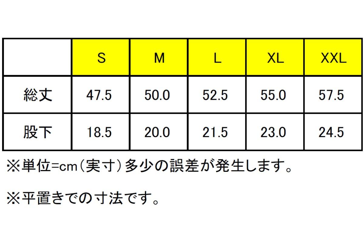 ■【4色展開】インザペイント IN THE PAINT m-sports限定ラインカモショーツ【ITPMS1922】