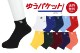 【11色展開】【2足購入でメール便送料無料】ボールライン BALL LINE ショートソックス
