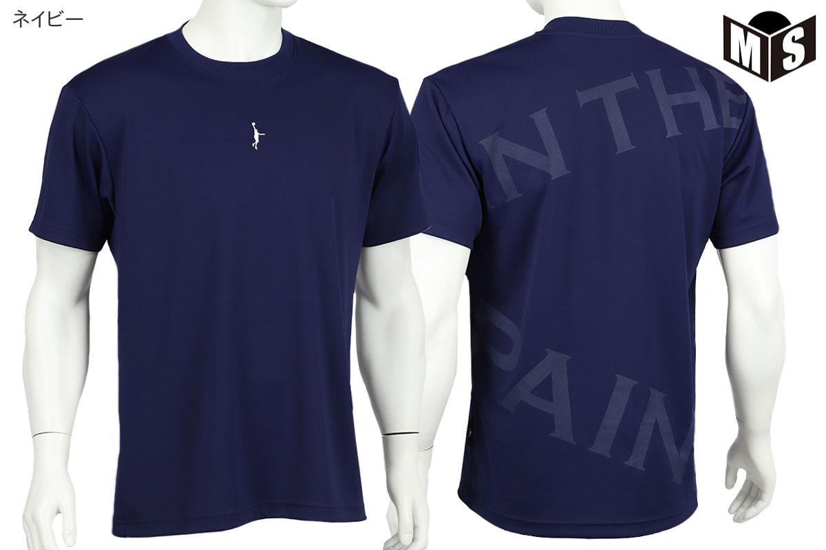 【8色展開】インザペイント IN THE PAINT Tシャツ【ITP21314】