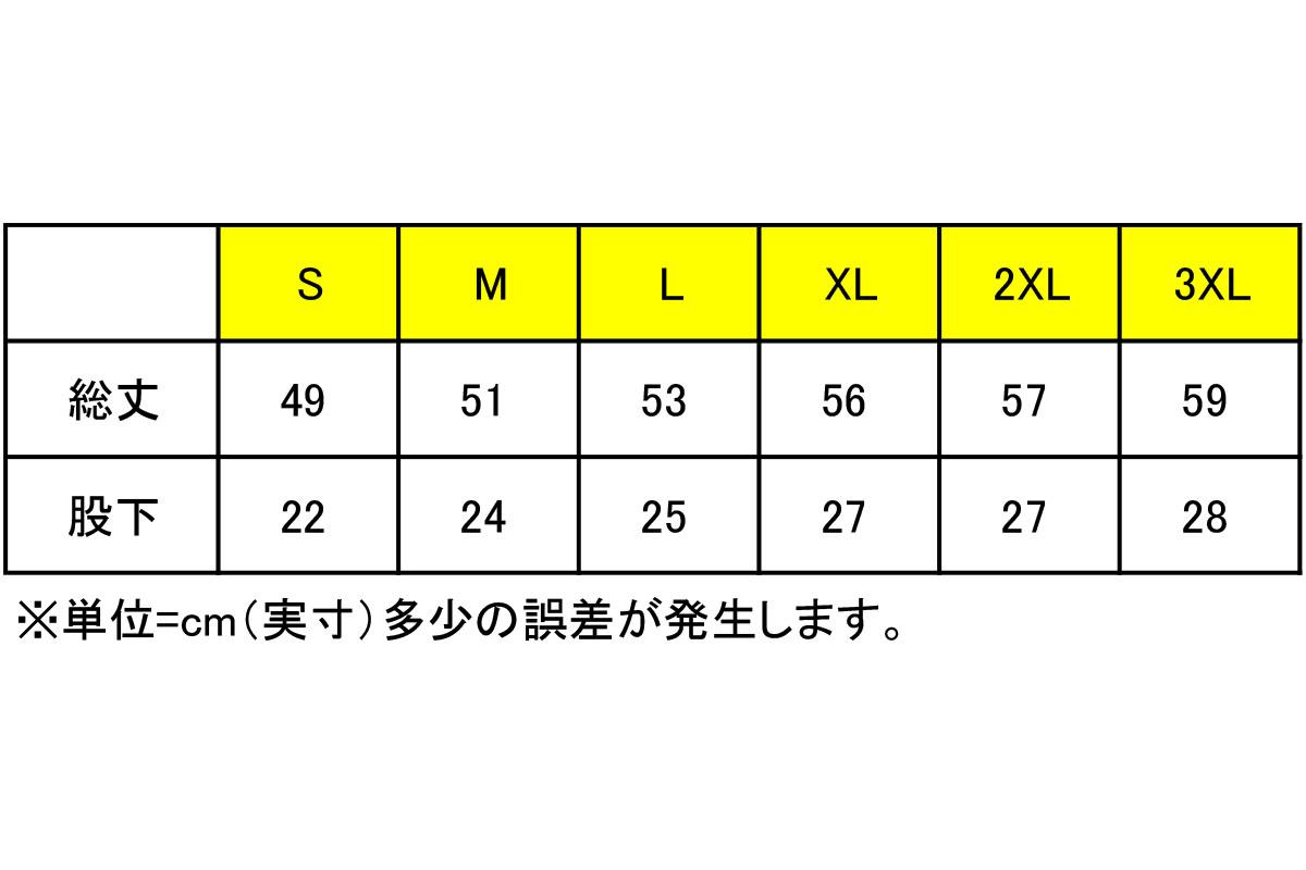 ▲■☆【2色展開】 Q4SPORTS Essentialショーツ【Q4-210009】