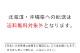 【ジュニアモデル】アシックス asics ダンクショットMB9 DUNKSHOT MB9(BLACK/PURE SILVER)【1064A006-003】