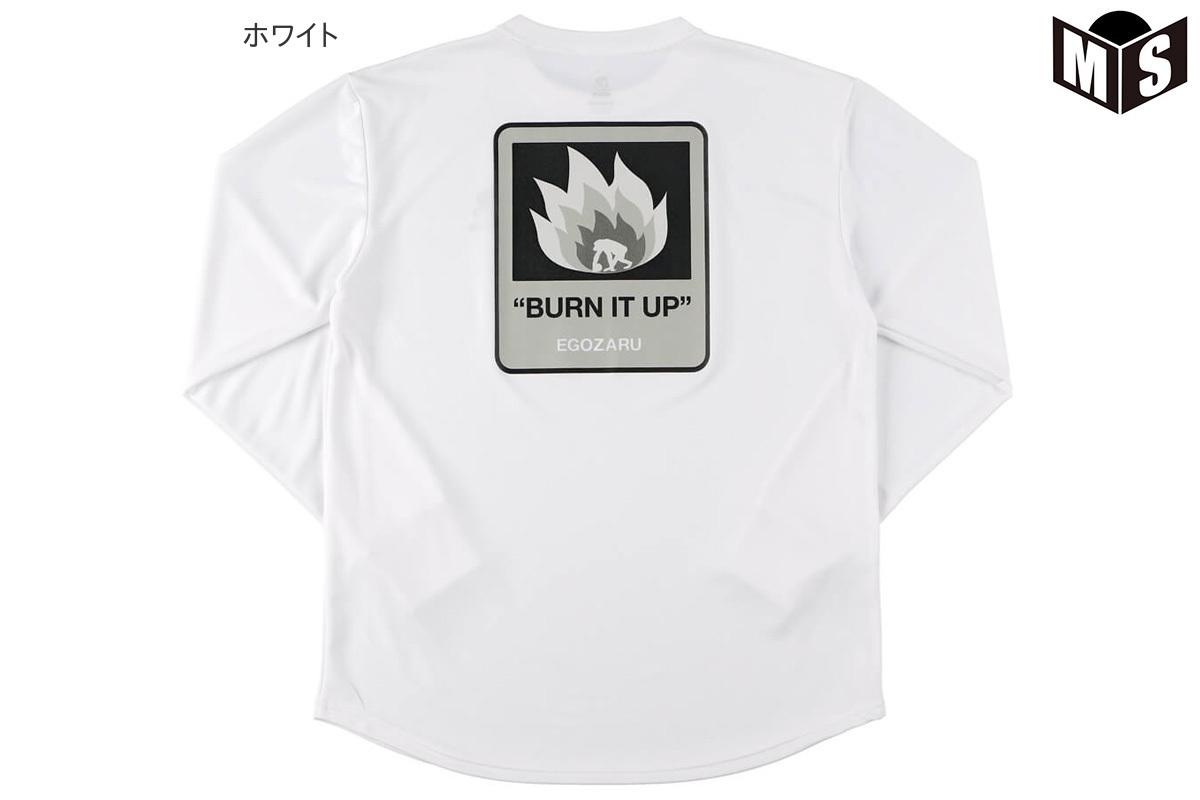 【2色展開】エゴザル EGOZARU BURNITUPロングTシャツ【EZLT-F2115】
