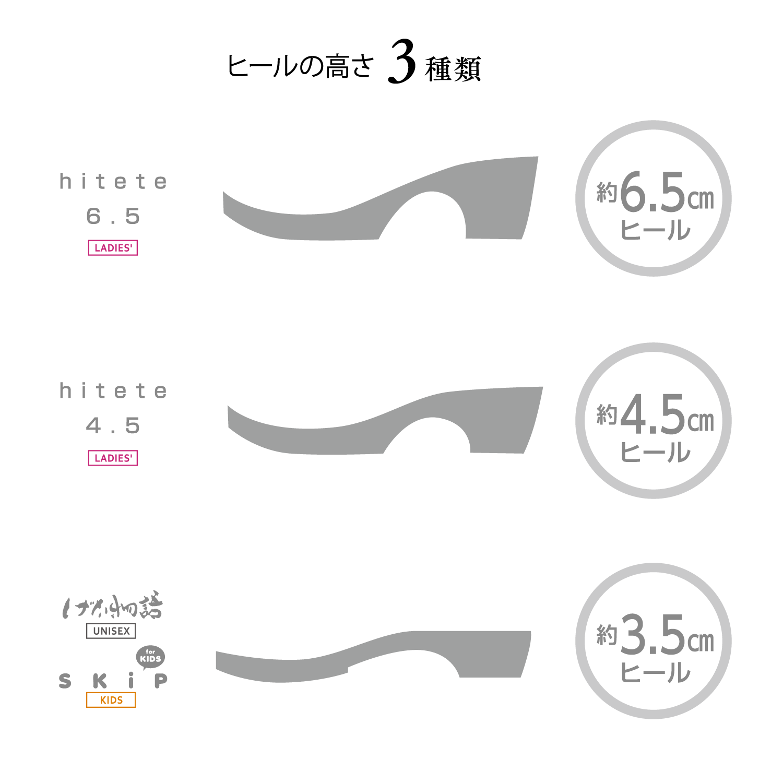 MAI-04 シフォンカーフ黒/シフォンカーフ黒