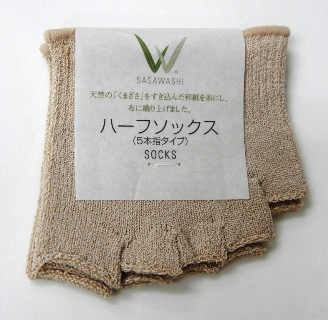 SASAWASHIの5本指ハーフソックス(男女両用フリーサイズ)