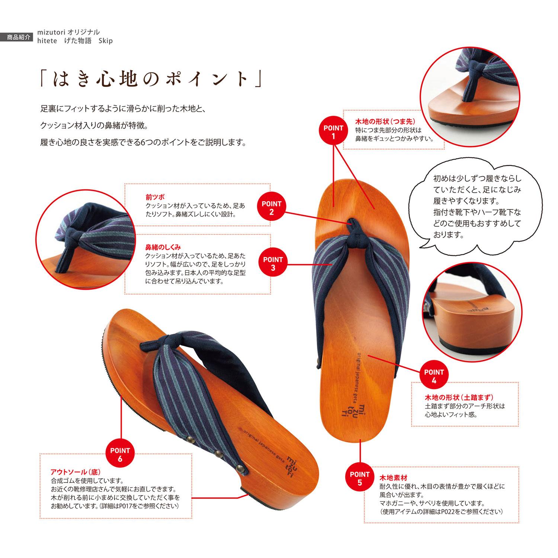 KT-44 片貝木綿一二三/黒(紺仁)