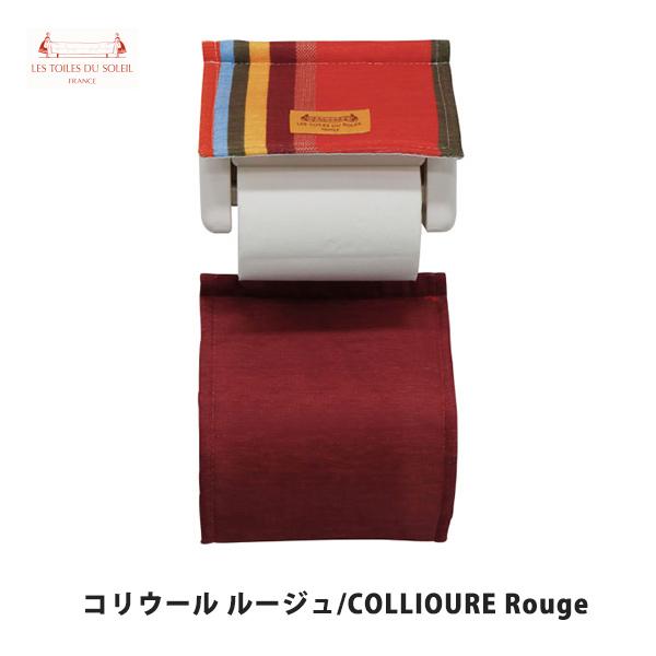 レトワール デュ ソレイユ 定番ストライプ柄をプリントしたペーパーホルダーカバー Les Toiles Du Soleil トイレタリーグッズ