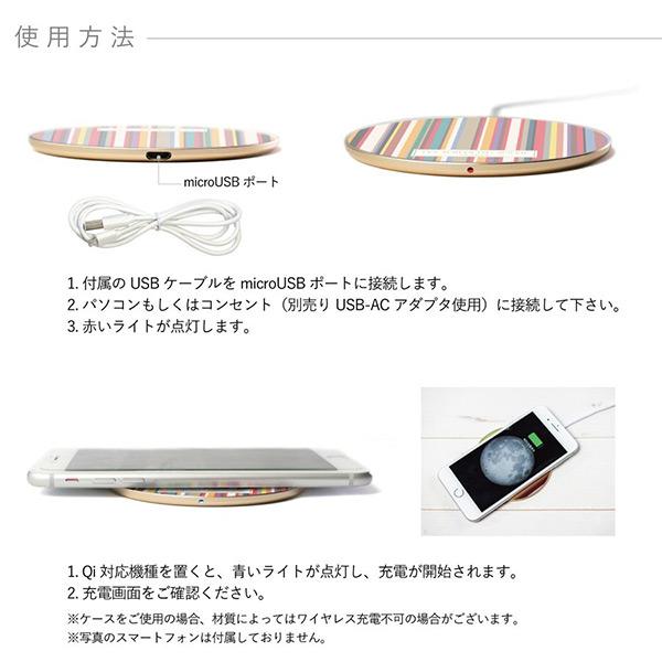 レトワール デュ ソレイユ 定番ストライプ柄をプリントした Qi ワイヤレス充電器 Les Toiles Du Soleil Wireless charger iPhone XS XR 8 対応