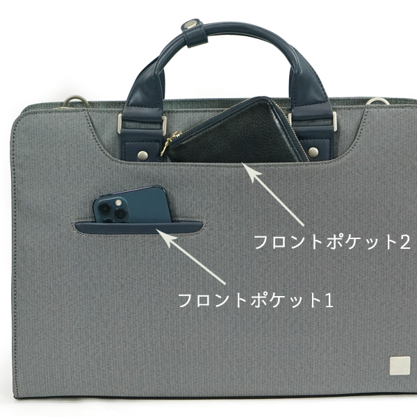 moshi Urbana Navi【ポイント10倍】【送料無料(沖縄県を除く)】