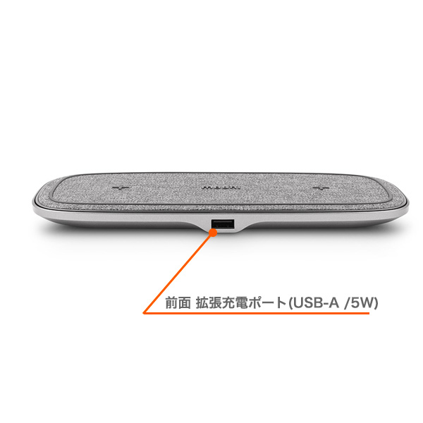 moshi Sette Q (Nordic Gray) デュアルワイヤレス充電器パッド【ポイント10倍】【送料無料(沖縄県を除く)】