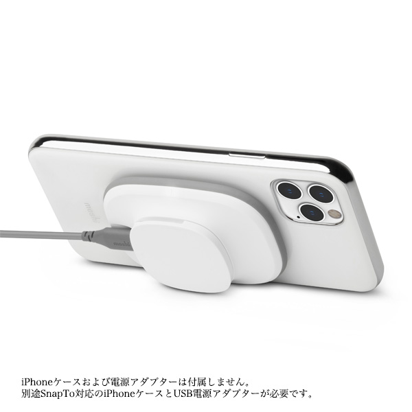 moshi SnapTo Wireless Charger【ポイント10倍】
