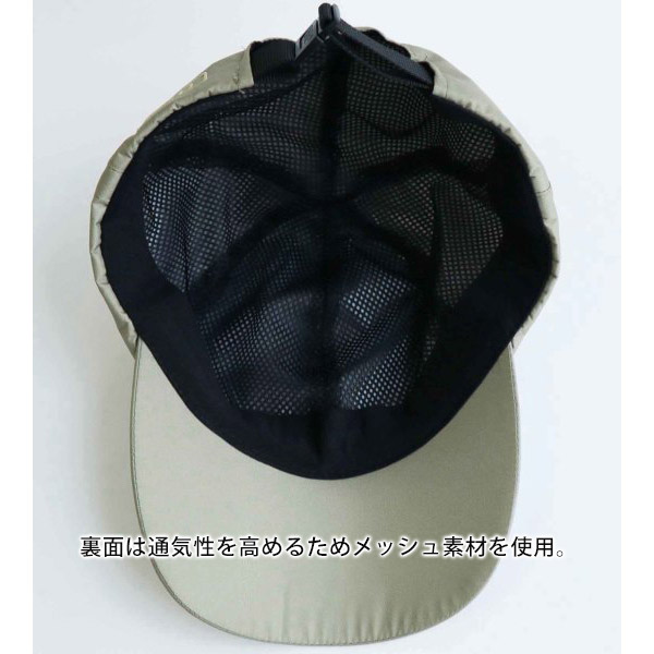 kiu 防水 帽子 UVカット 晴雨兼用 メンズ レディース アウトドア フェス 防水性 通気性 耐久性 フリーサイズ 撥水 6 PANEL CAP 3LAYER【ポイント10倍】