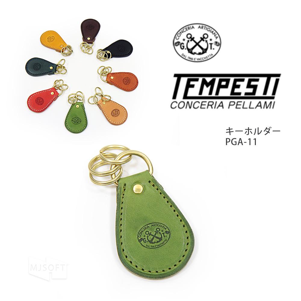 TEMPESTI テンペスティ PGA-11 キーホルダー 牛革 エルバマット ギフト 父の日 母の日 日本製【ポイント10倍】