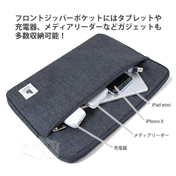 ビモ BIMO Notebook PC Zip Case 13inch MacBook Pro 13インチ対応 インナーケース クッション付き ジップポケット付き【ポイント10倍】