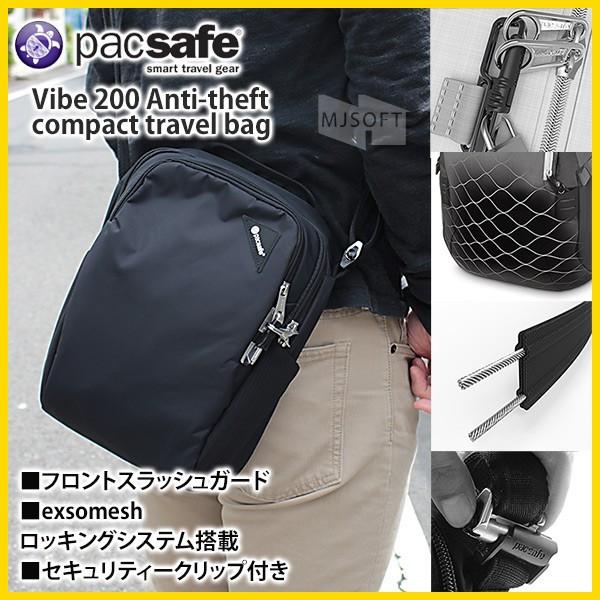 Pacsafe Vibe 200 盗難防止機能が充実したコンパクトトラベルバッグ【ポイント10倍】
