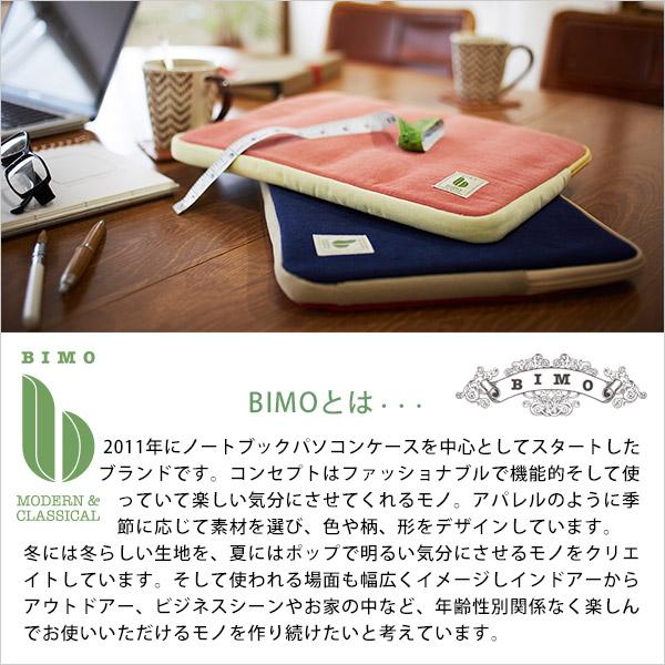 ビモ BIMO  MacBook Pro 13インチ対応 インナーケース クッション付き ジップポケット付き Multi Pocket PC Case 13inch Heather【ポイント10倍】