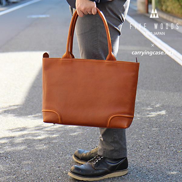 FIVE WOODS x Carryingcase.net コラボレートPLATEAU #39911【送料無料(沖縄県を除く)】