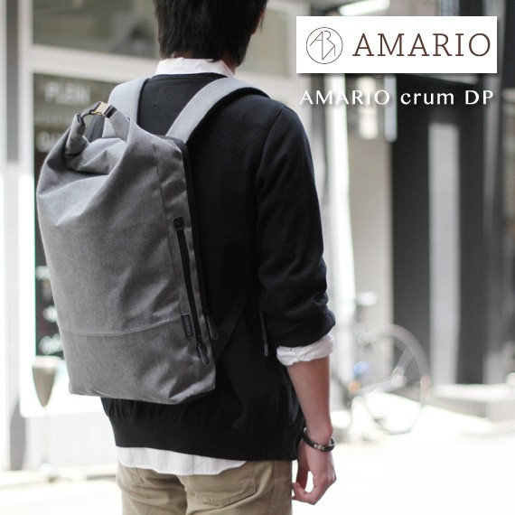 AMARIO crum DP [アマリオ クルム デイパック]【ポイント10倍】【送料無料(沖縄県を除く)】