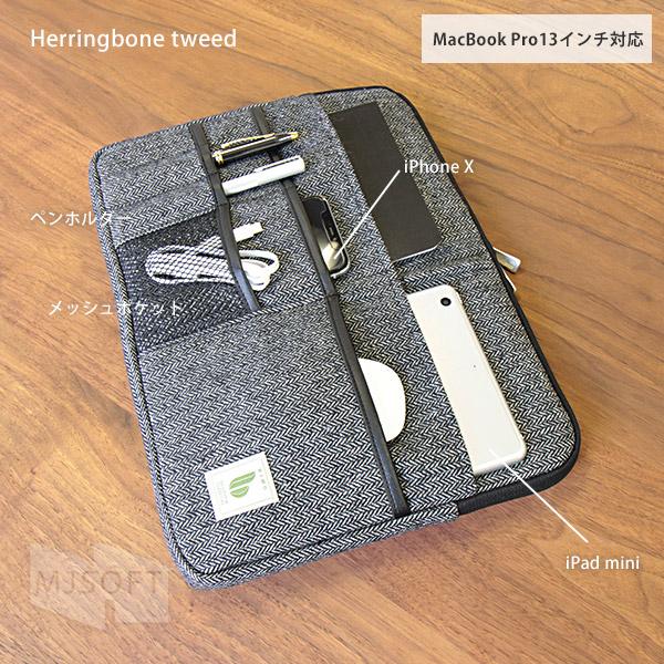 ビモ BIMO マルチポケット ツイード Tweed MacBook Pro 13インチ対応 インナーケース クッション付き Multi Pocket PC Case 13inch Tweed【ポイント10倍】
