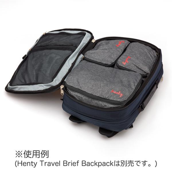 Henty Packing Cube Set【ポイント10倍】