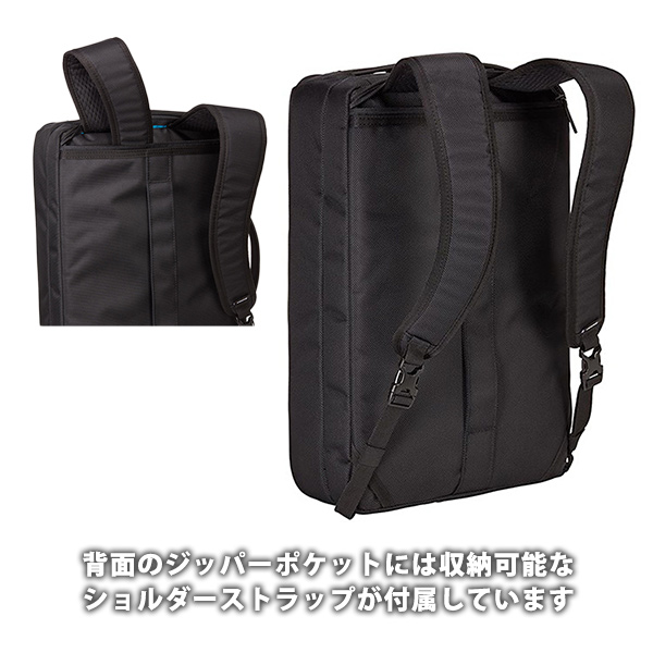 THULE Accent Laptop Bag (TACLB-116) Black 3WAY スーリ アクセント ラップトップバッグ  バックパック 通勤 MacBook 15インチ対応【送料無料(沖縄県を除く)】