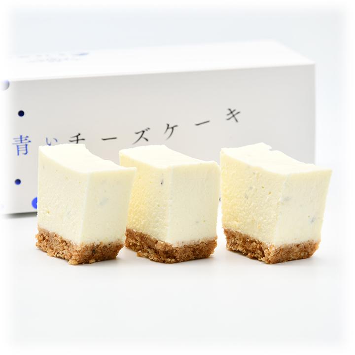 【2020年8月発送分】江丹別の青いチーズケーキ