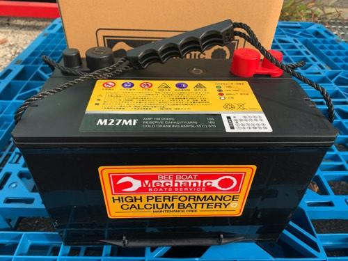 送料込!スマートバッテリーケース+M27MF 105Aバッテリー付セット