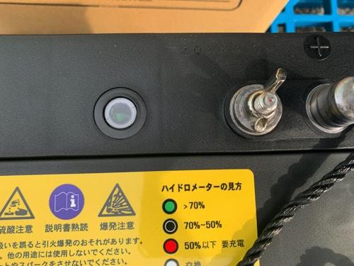 送料込!スマートバッテリーケース+M27MF 105A新品バッテリー付セット