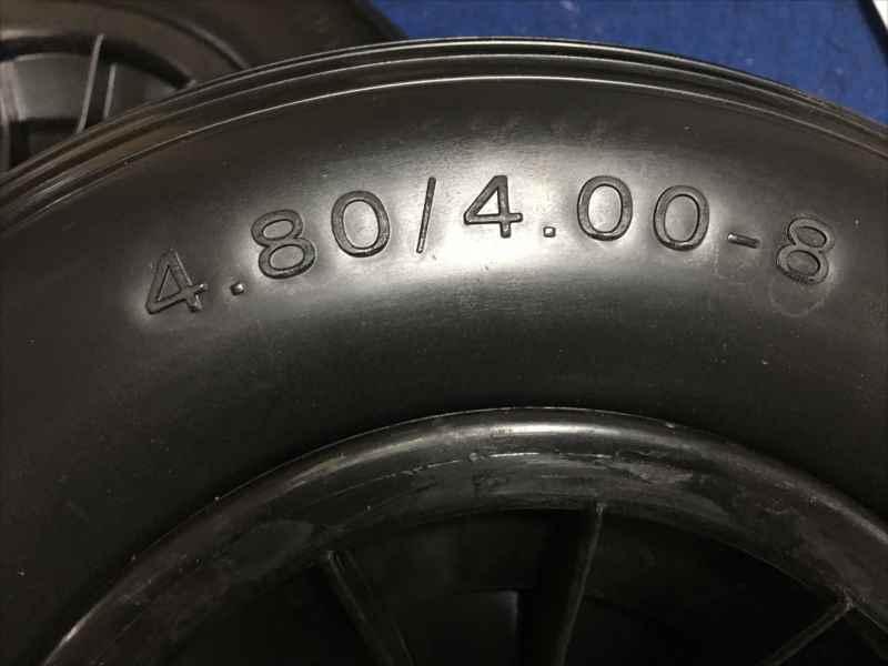 大口径/8インチ/37cm径/ノンパンクタイヤ&樹脂ホィール/4.80/2本の価格