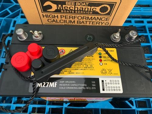 送料込!復活!メカニックバッテリーM27MF/105A/ボイジャー同品質