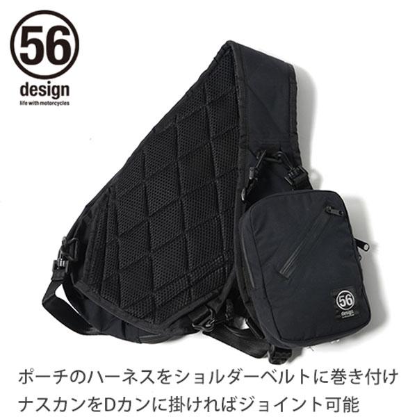 56デザイン ウォータープルーフ パイナップルバッグ / 56design Waterproof Pineapple Bag