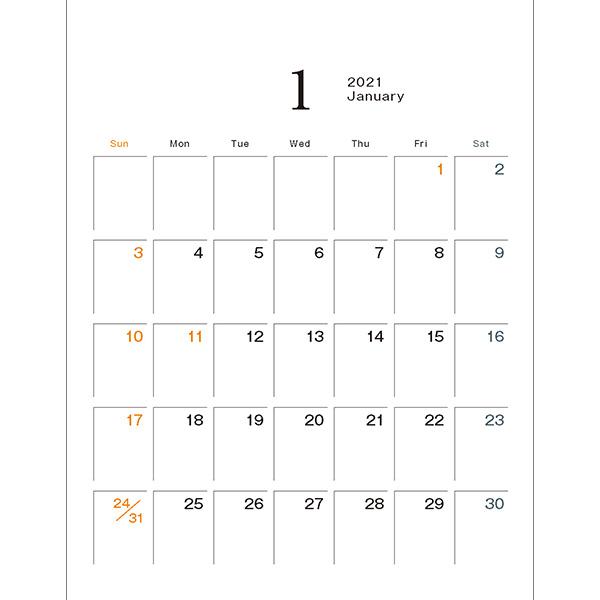 カメラマン 2021カレンダーシリーズ 07 内野志織 「Aurora」