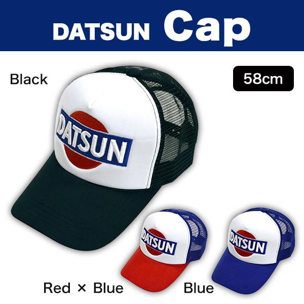 ダットサン コットンメッシュキャップ / DATSUN cotton mesh cap tote bag