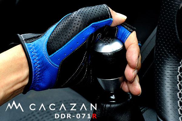 カカザン ドライビンググローブ CACAZAN DDR-071R ネイビー アイボリー